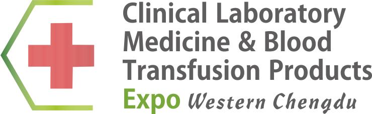 2020第14届西部成都检验医学及输血用品展览会