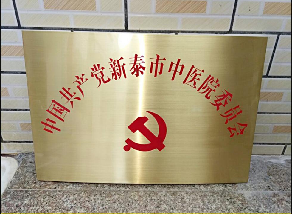 广州铜片雕刻牌匾定制 纯手工雕刻牌匾 铜牌定制