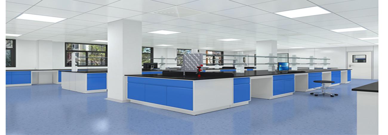 广州沃霖实验室设备有限公司