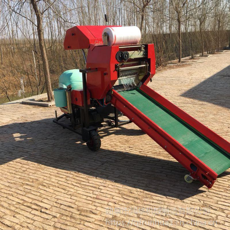 牧草青贮打包机 全自动打捆包膜机 家畜饲料打包机