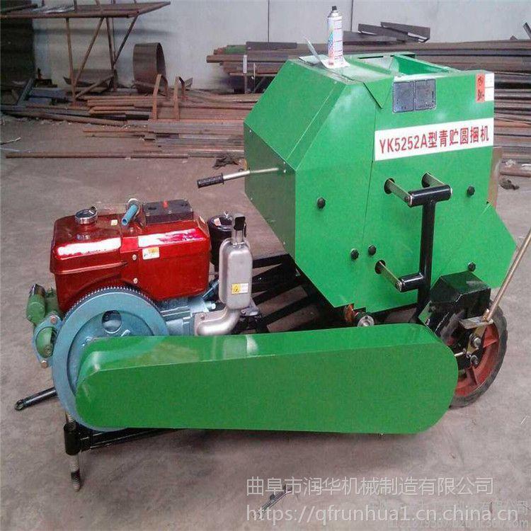 苜蓿草青贮打包机 青贮草料用打捆包膜机 电动多功能打捆机