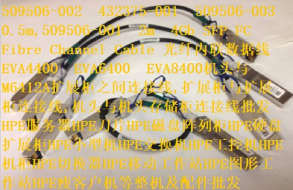 HP BD450DAJZH 495276-002 ST3450802FC 450GB 10K EVA M6412A fibre channel drive