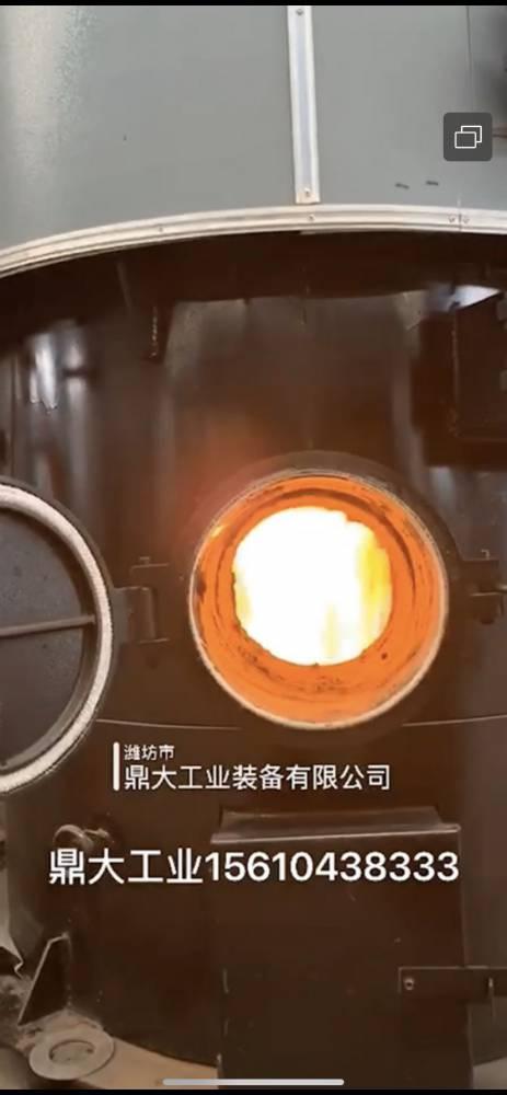 多燃料蒸汽發生器蒸汽鍋爐