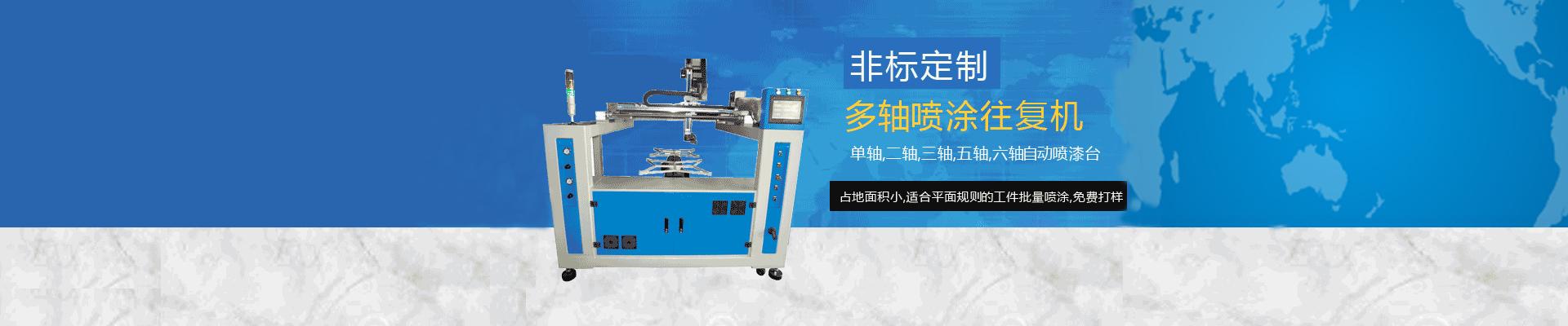 深圳市荣德机器人科技有限公司