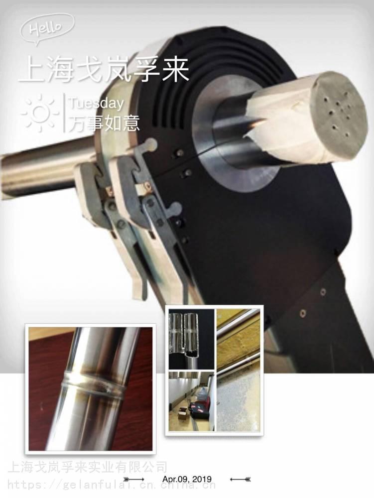 戈岚孚来GFO小型管道自动焊机不锈钢管焊机