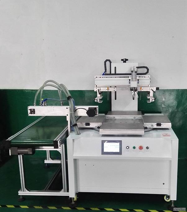 粉底盒丝印机化妆盒丝网印刷机槟榔盒全自动丝印机礼品盒丝印机
