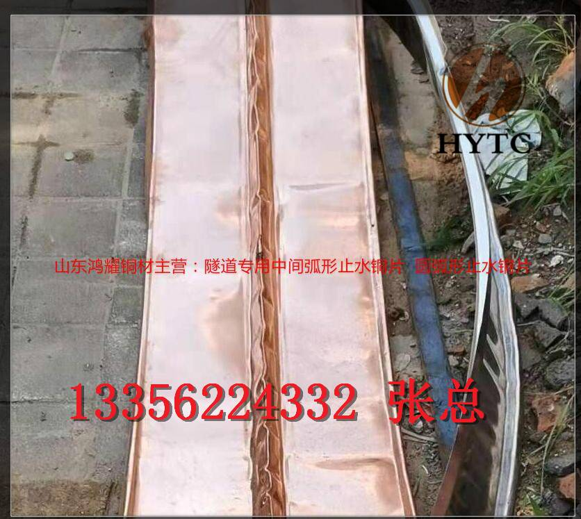 惠州铜片止水生产厂商(实业集团)—销售公司