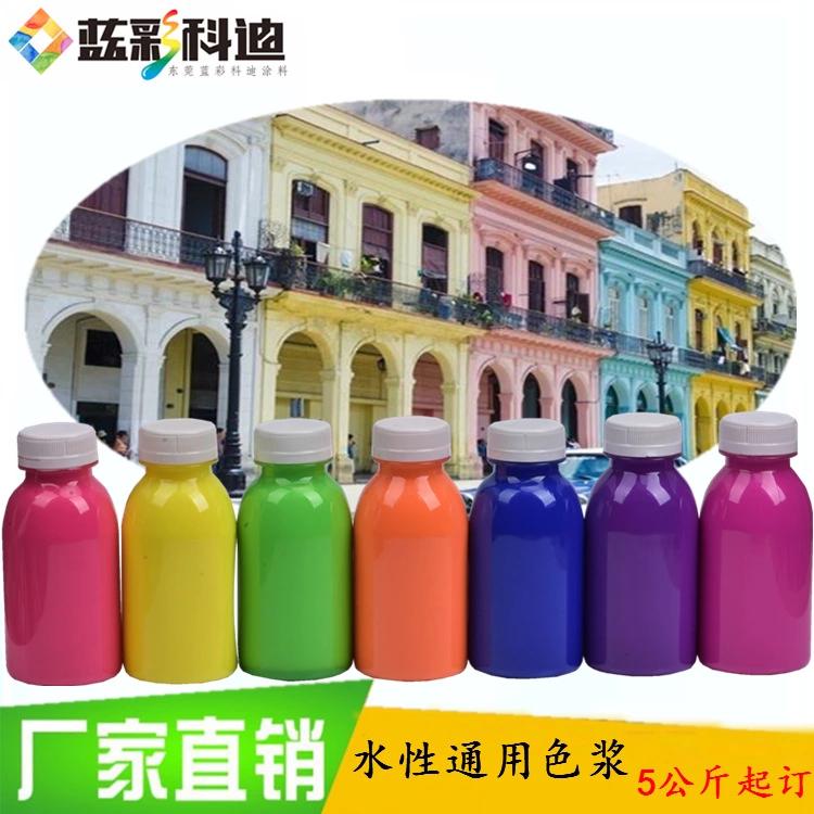 东莞市蓝彩科迪涂料科技有限公司