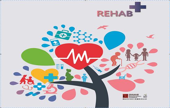 2019北京国际康复及家庭医疗用品博览会