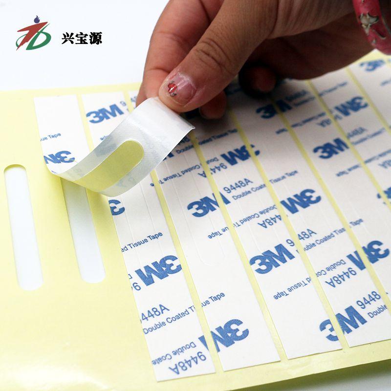 深圳市兴宝源科技有限公司专业双面胶模切冲型