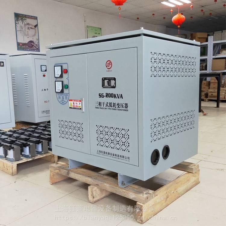 上海钰蓬直销 380V转660V升压器 660伏转380伏降压变压器