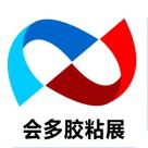 2019第13届东莞胶带与薄膜展览会