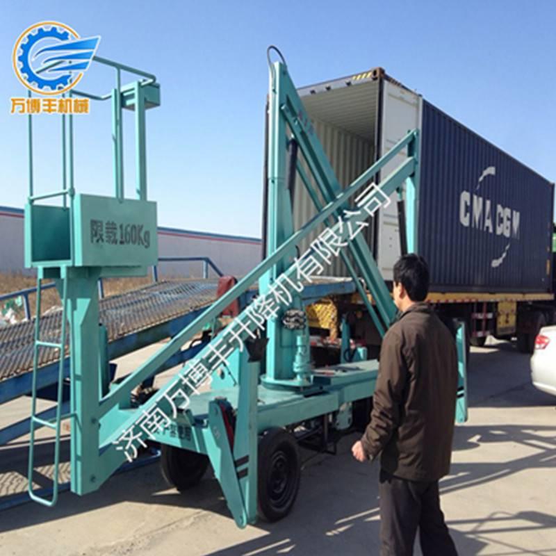 曲臂式升降机柴油升降机高空作业施工登高车户外维护升降机