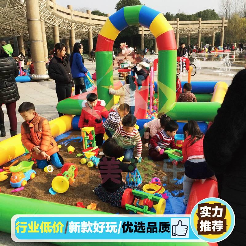 山东淄博广场充气沙池,儿童决明子池钓鱼池的功效是什么?