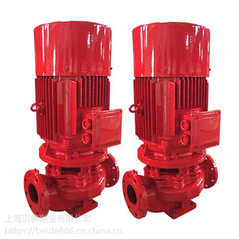 供应功率30千瓦XBD5.8/30-100L消防泵/自动喷淋泵/消火栓泵,流量30L/S扬程58M