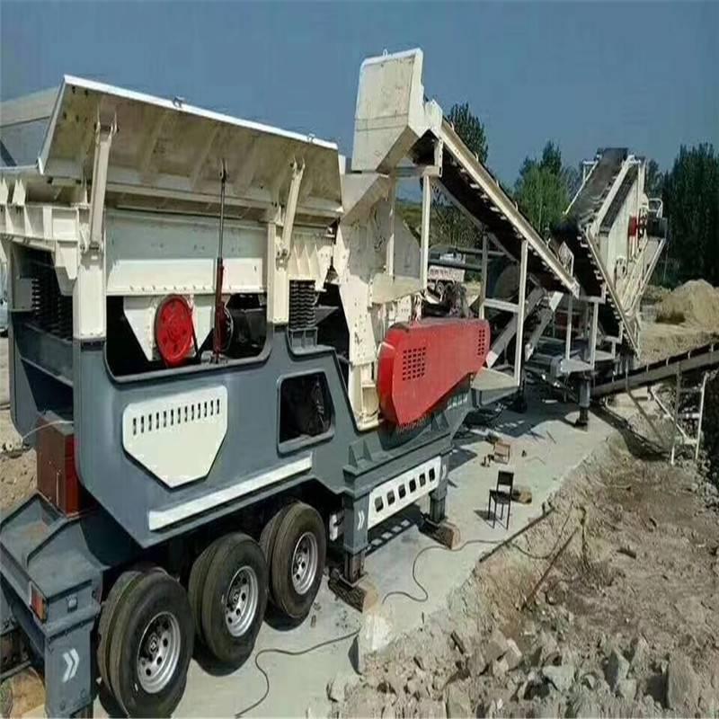 恒美百特新款移动嗑石机 石料破碎筛分一体机可分期付款