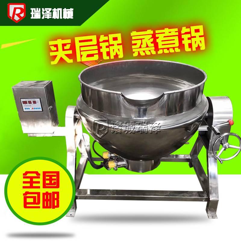 厂家直销 倾斜式电加热夹层锅 猪油炼油锅 炼油锅 炼猪油夹层锅