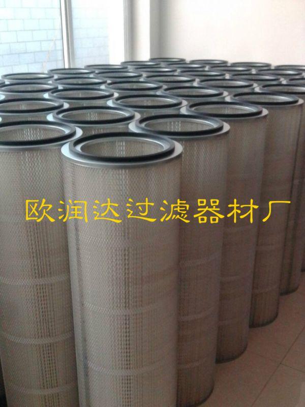 除尘设备1.2米除尘滤筒