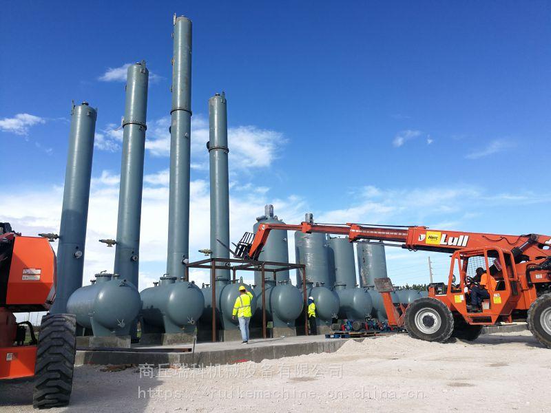 连续式真空负压废机油提炼柴汽油设备 轮胎油塑料油蒸馏设备提炼柴汽油5-200吨每天