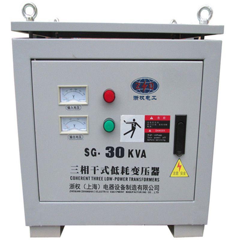 30KVA 380v/200v/220V三相变压器