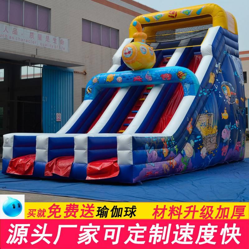 定制款水上乐园充气滑梯 儿童娱乐充气移动PVC滑梯设备 一件代发 充气滑梯多少钱