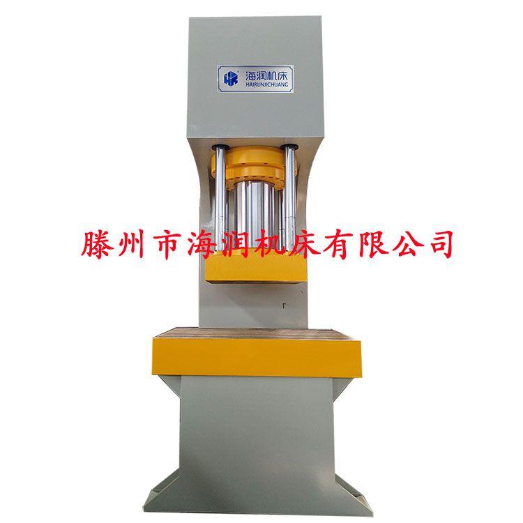 C型液压机 500T单臂液压机 500T单臂压装挤压液压机
