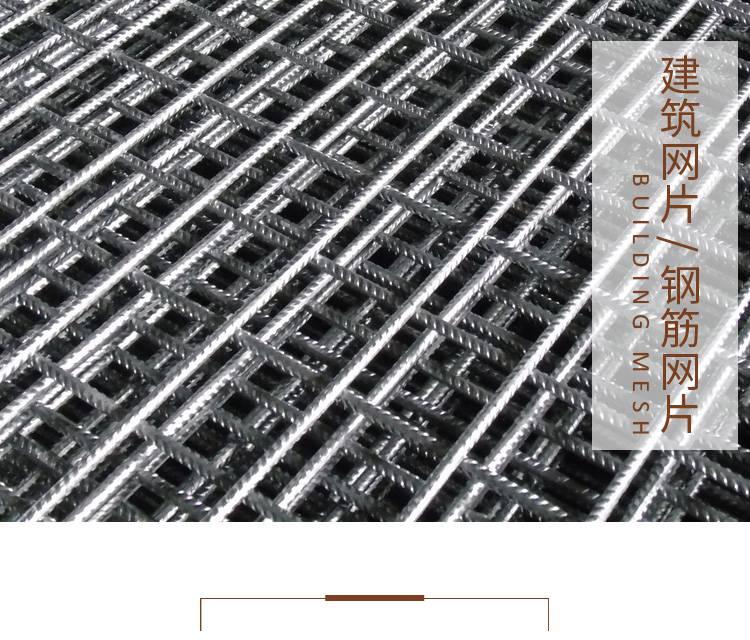 菲斯福钢筋网大型生产流水线