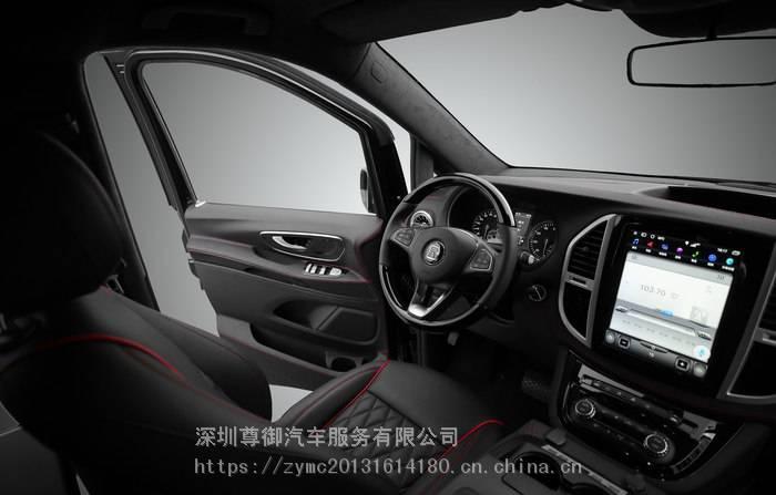 深圳改装奔驰威霆航空座椅沙发床全车隔音私人订制