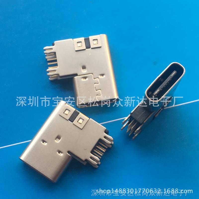 3.1侧插USB TYPE C侧插90度母座 3.1/F侧立式14P 垫高2.6mm插座