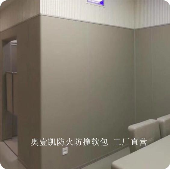 广州奥壹凯建材有限公司