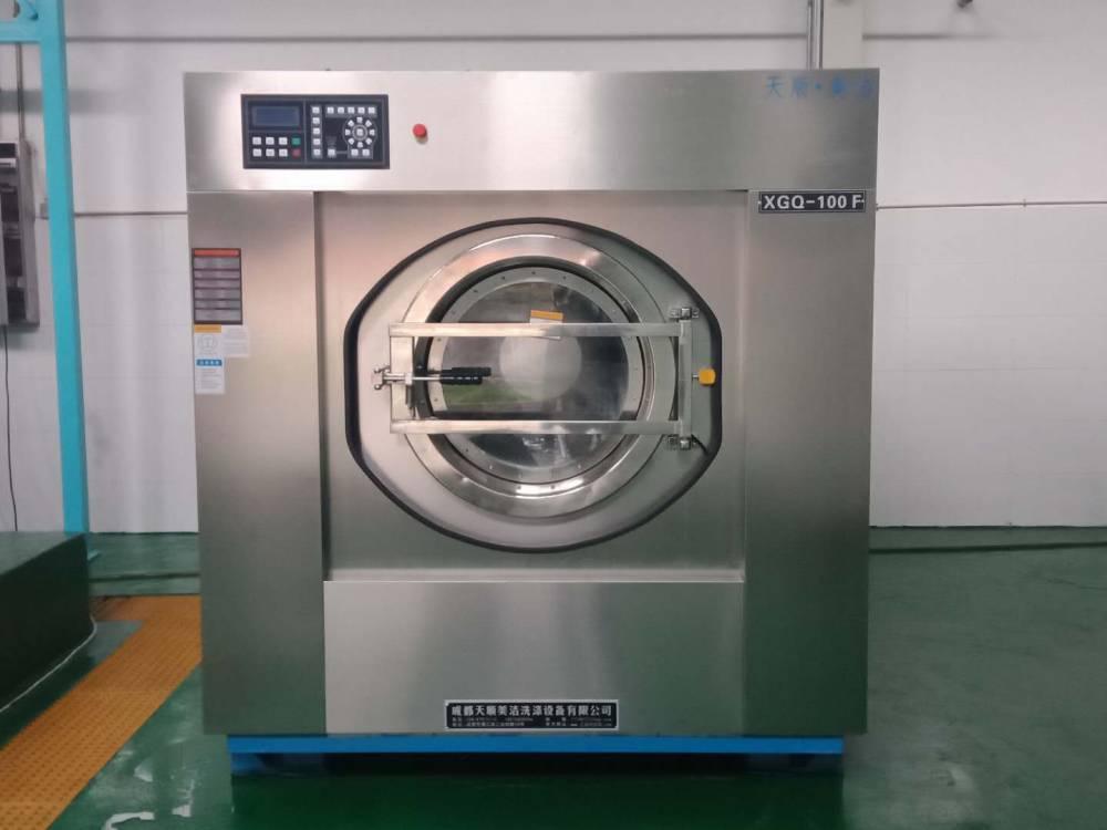 成都天顺美洁悬浮式全自动洗脱机-自动洗涤程序试机-全自动洗涤