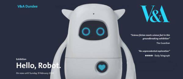 "AI英语对话机器人""Musio""亮相英国设计博物馆"