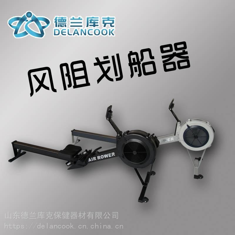 天津 DLKK-351 风阻划船机 坐姿划船机健身器材