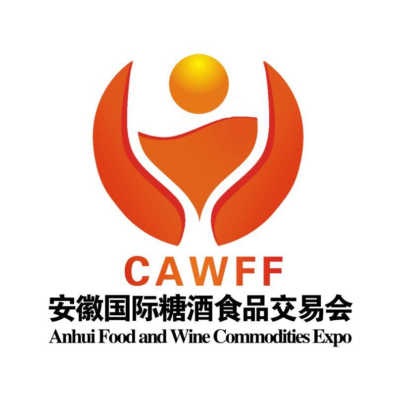 2018中国安徽食品饮料展暨进口食品展烘培展