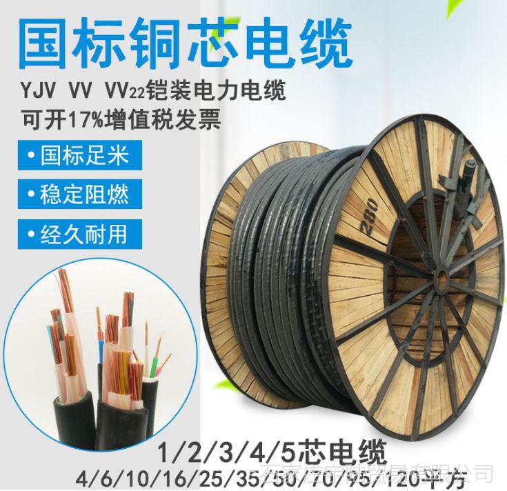 天联电缆DJF46VRP计算机高温特种电缆DJGGRP规格