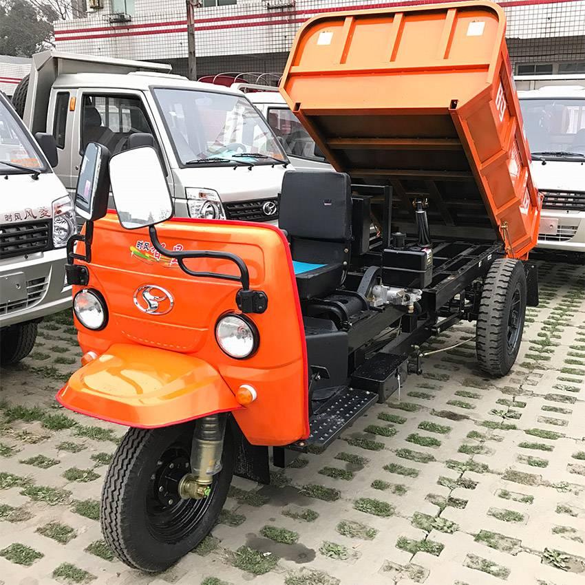 时风矿用三轮车 24马力**款 U型货箱 工程三轮车成都供应