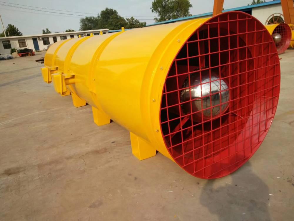 SDF型隧道施工用轴流通风机 功率齐全 含配电柜