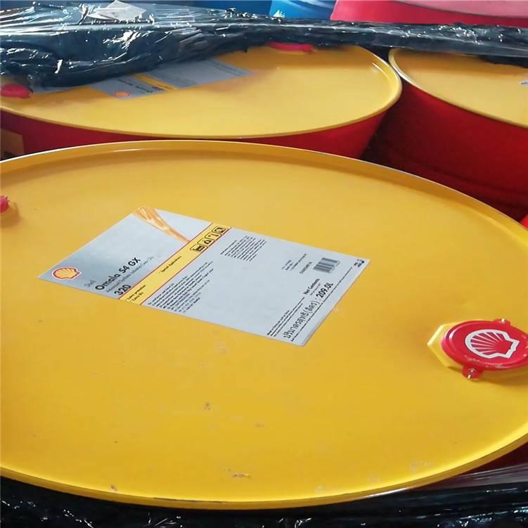 壳牌可耐压ShellOmalaS4GX150220320460680合成齿轮油