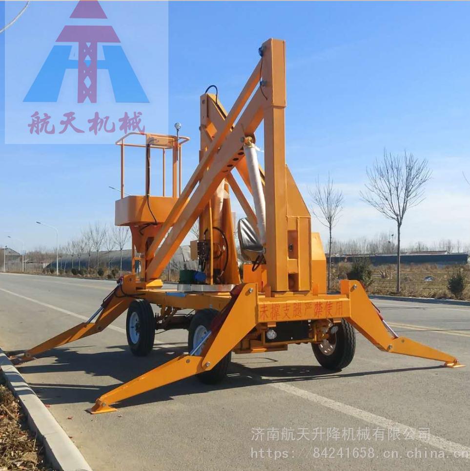 浙江14米曲臂式升降机多少钱 自行式升降平台 物业维修高空作业平台