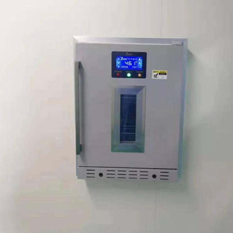 手術室凈化工程保溫柜嵌入式恒溫箱福意FYL-YS-151L