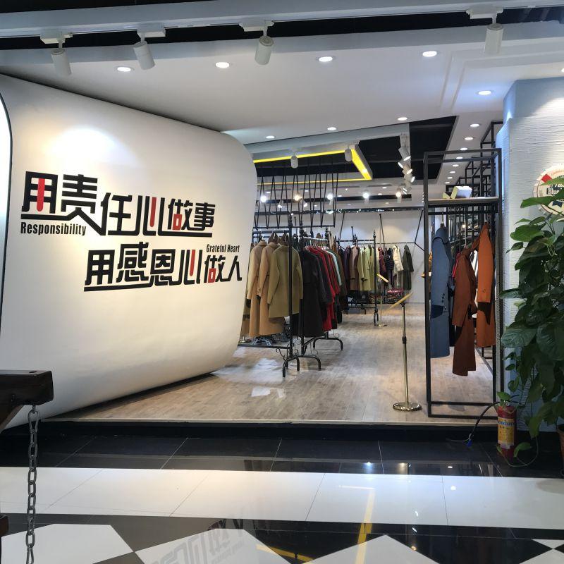 广州优惑品牌折扣女装供应商展厅