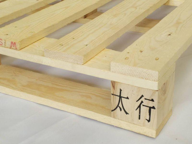 出口木托盘    无锡太行厂家定做实木托盘  免检木栈板