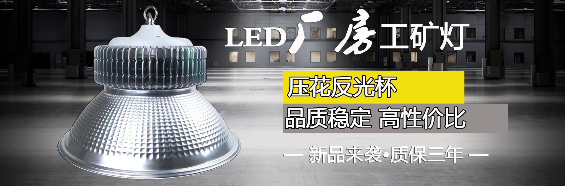 河南云轩照明科技有限公司