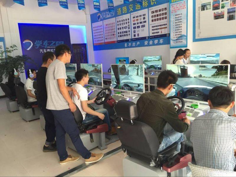 现在什么生意好做_小型办厂创业项目_汽车驾驶模拟器怎么加盟