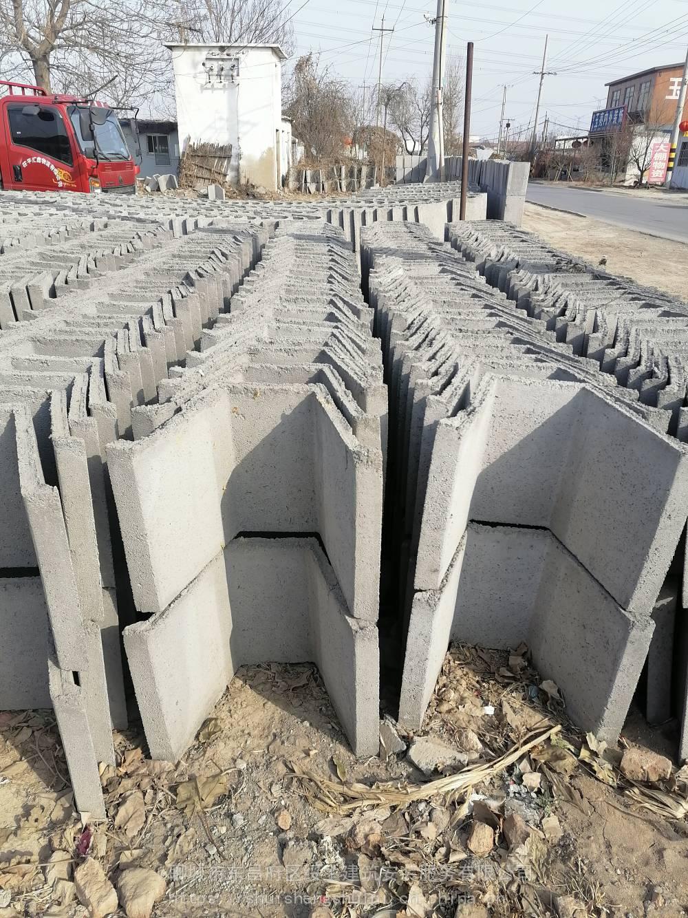 江苏吴江300200水泥U型槽,预制排水沟成品厂家