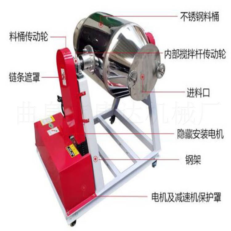不锈钢腰鼓式搅拌机食品化工调料搅拌机各种小颗粒搅拌机