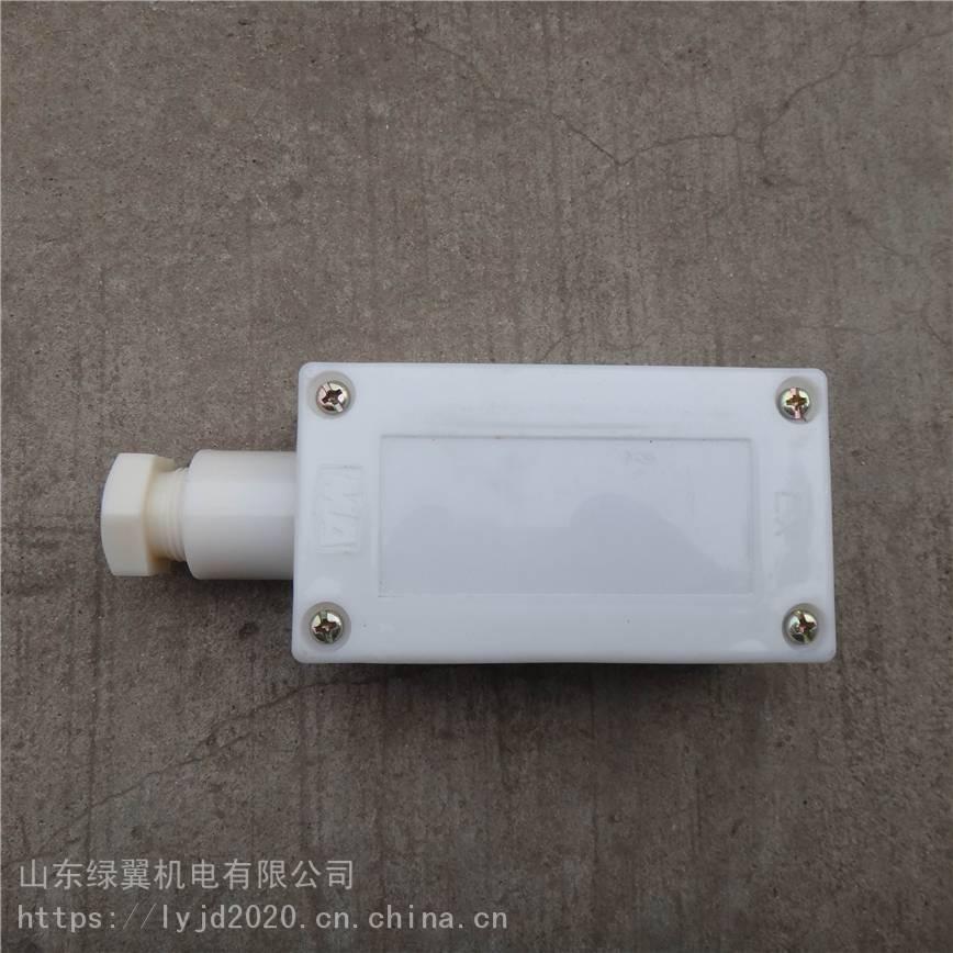 GSG10矿用本安型速度传感器产品用途质量保障