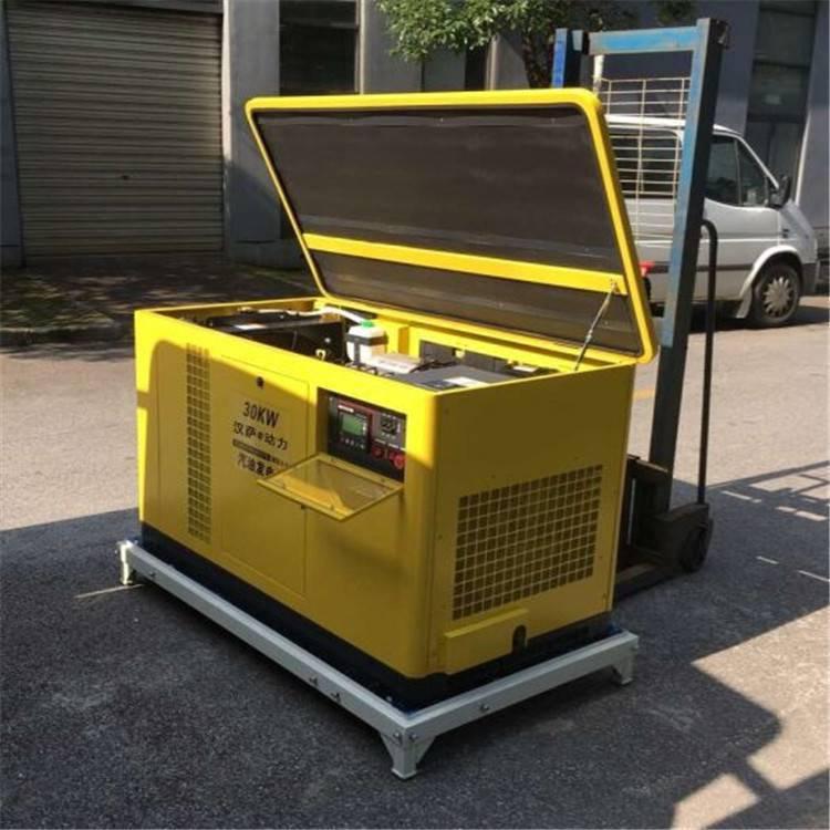 静音燃气20KW发电机 进口发电机厂家