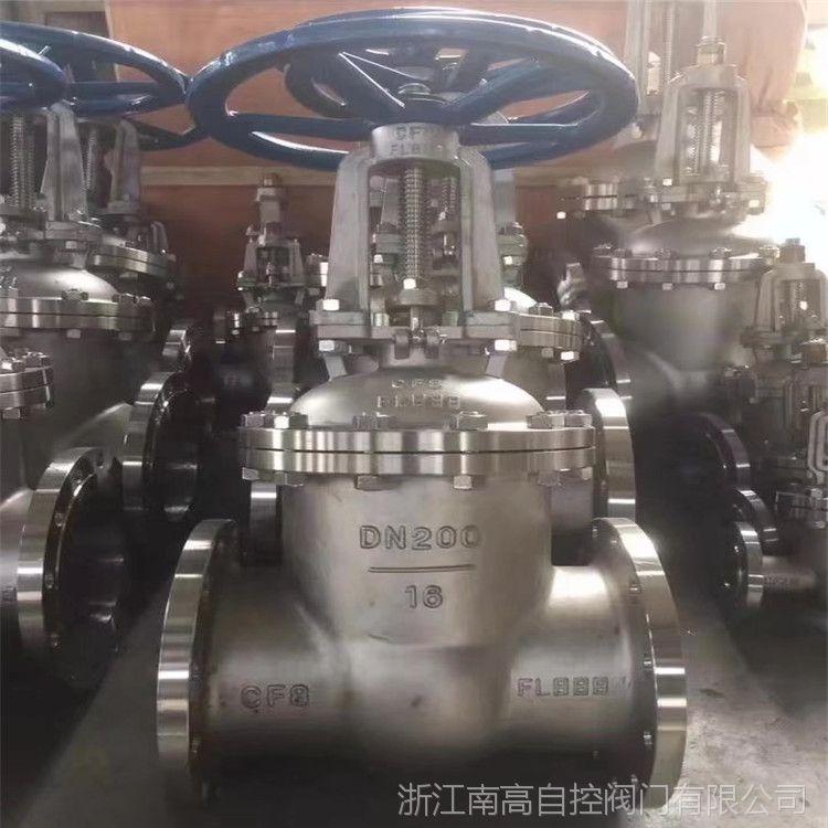 浙江南高 Z41W -160C DN100 法兰高压闸阀 现货