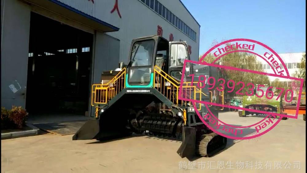 有机肥翻堆机厂家报价,有机肥生产工艺方案规划